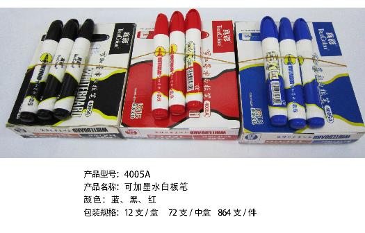 亚博体育官方下载4005a白板笔黑色、蓝色
