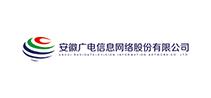 安徽广电信息网络股份有限公司