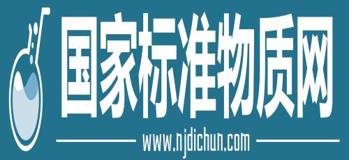 南京市东沛尧化门仓储有限公司