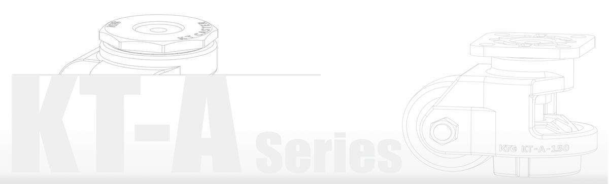 水平调节脚轮(防震性底座)