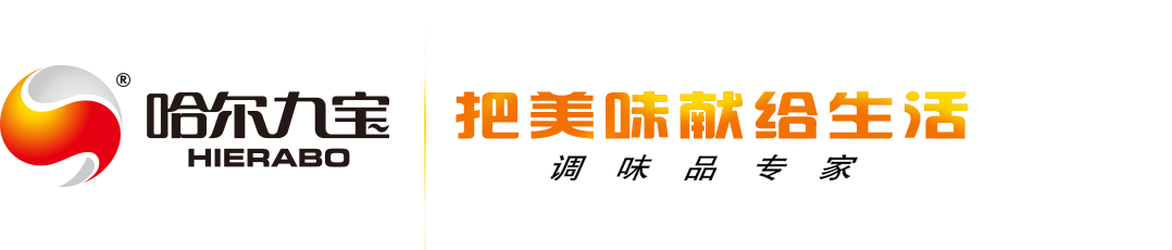 鄭州哈爾九寶食品有限公司