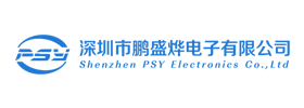 深圳亞洲亞遊電子有限公司