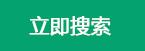 鄭州奶茶视频黄色商貿有限公司