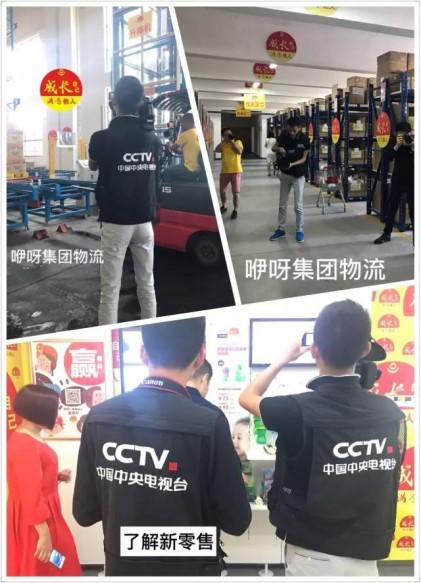 厉害了!恭贺咿呀母婴成功入选CCTV《匠心》栏目!