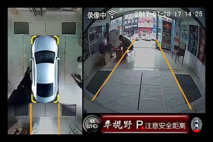 大众途观加装车视野4K全景匹配高清解码器