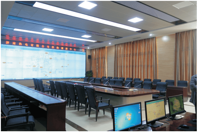 Qingdao Energy Taineng Thermal Power Co., Ltd Heating Information Cloud Service System