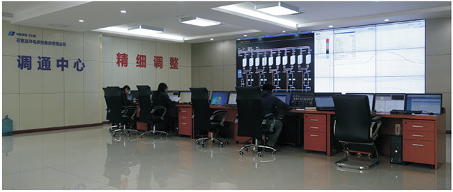 Shijiazhuang Huadian Intelligent Heating Network Project