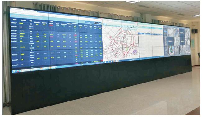 Lingyuan Heating Co., Ltd Heating Monitoring System