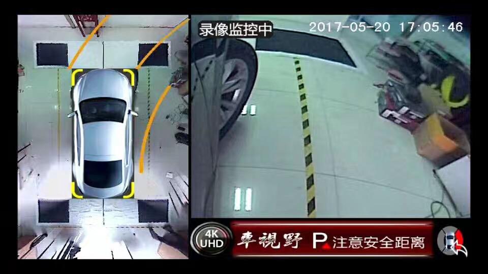 奥迪Q7高清解码器匹配车视野4K超清带手机互联全景