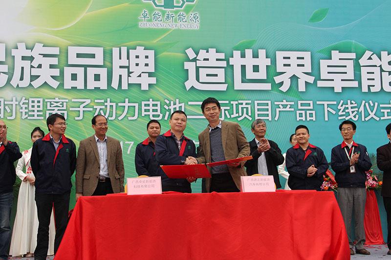 广西万博手机版登录与广西源正签订战略合作协议