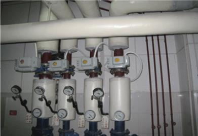 Beijing District Heating Group Heating Monitoring System