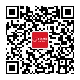 第13届亚太财富管理与私人银行年会.香港