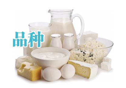 食品添加剂、食品用香料今年又添新品种
