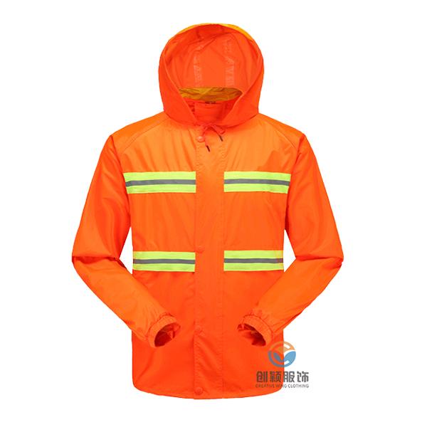 反光环卫雨衣