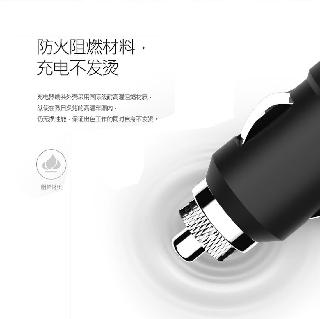 YC05  杯架车载充电器