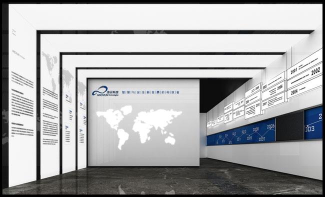 浩云科技展厅设计装修