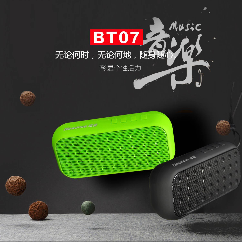 BT07  便携式蓝牙音响