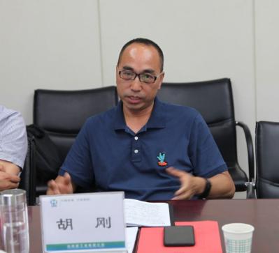 中广核核技术发展股份有限公司副总经理王西坡一行来ManBetX体育座谈交流