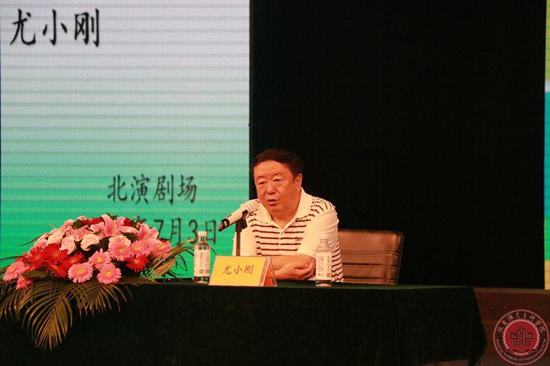 第十三届玩艺夏夏令营快报:著名导演尤小剛作客名家讲堂