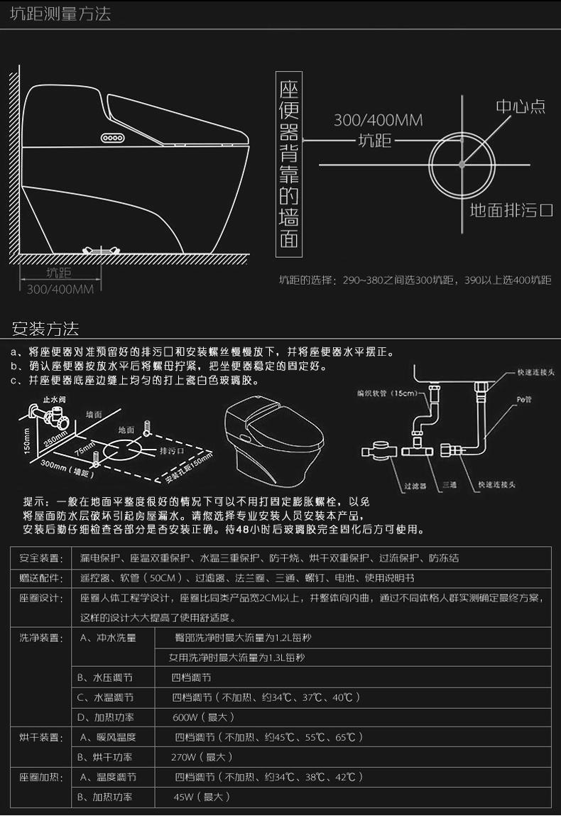 GIZO灵智系列LZ-701S