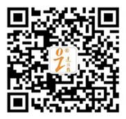 深圳市达信雅翻译有限公司