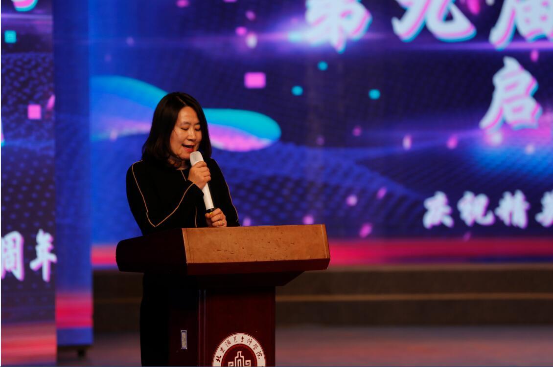 庆祝精英集团成立30周年暨第九届才艺大赛在北演剧场启动