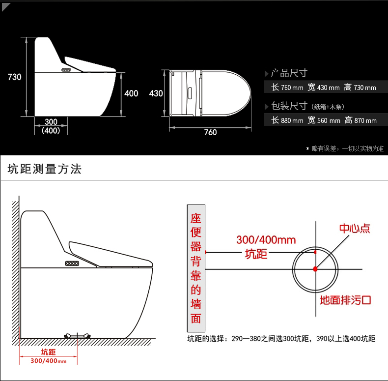 GIZO净界系列JJ-0810