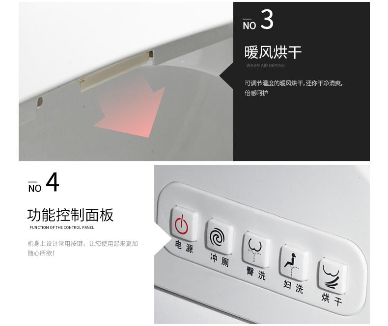 GIZO净界系列JJ-0811
