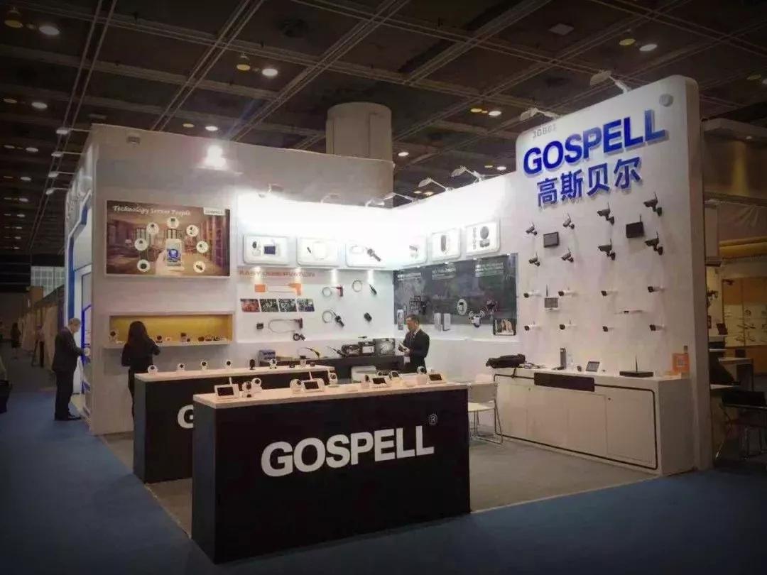 让世界感受来自中国的专业品质-GOSCAM下半年度展会大合辑