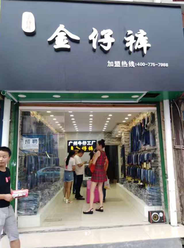 伟德BETVlCTOR15伟德BETVICTOR 娱乐场公司湖南长沙何老板新店开业!
