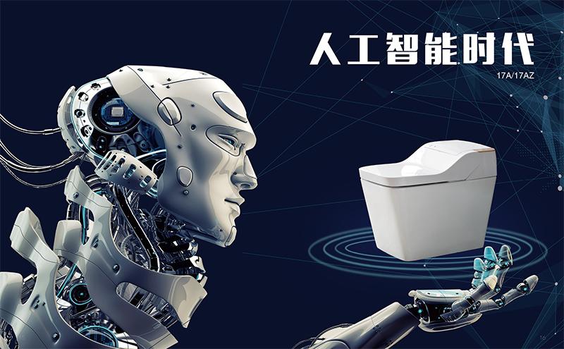 GIZO熏蒸系列亚博体育苹果app官方亚博安卓版下载
