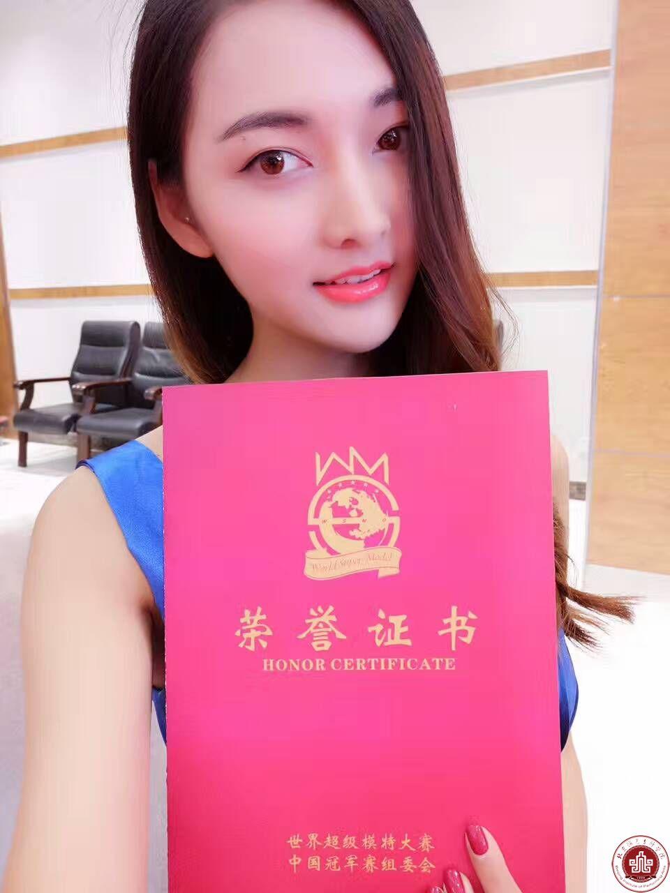 我院优秀毕业生刘金金荣获2017世界超模大赛网络赛区冠军