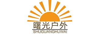 太阳伞-北京曙光世纪户外休闲用品有限公司
