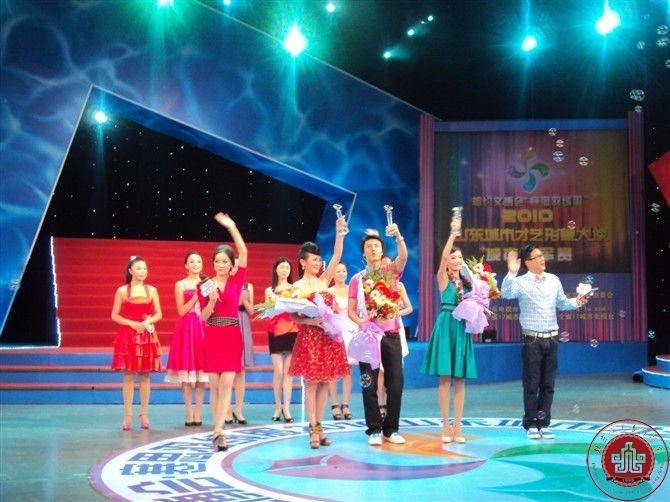 裴会敏同学赢得山东枣庄形象大使的桂冠