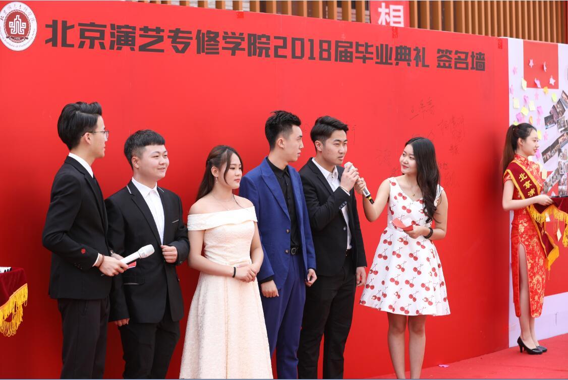 必发88游戏官网手机版登录隆重举行2018届毕业典礼暨第九届才艺大赛颁奖典礼