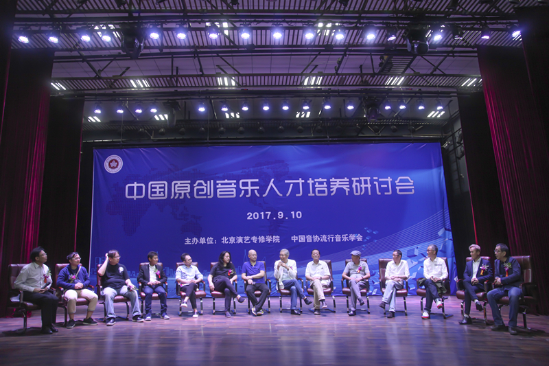 CCTV、光明日报多家媒体现场报道中国原创音乐人才基地揭幕