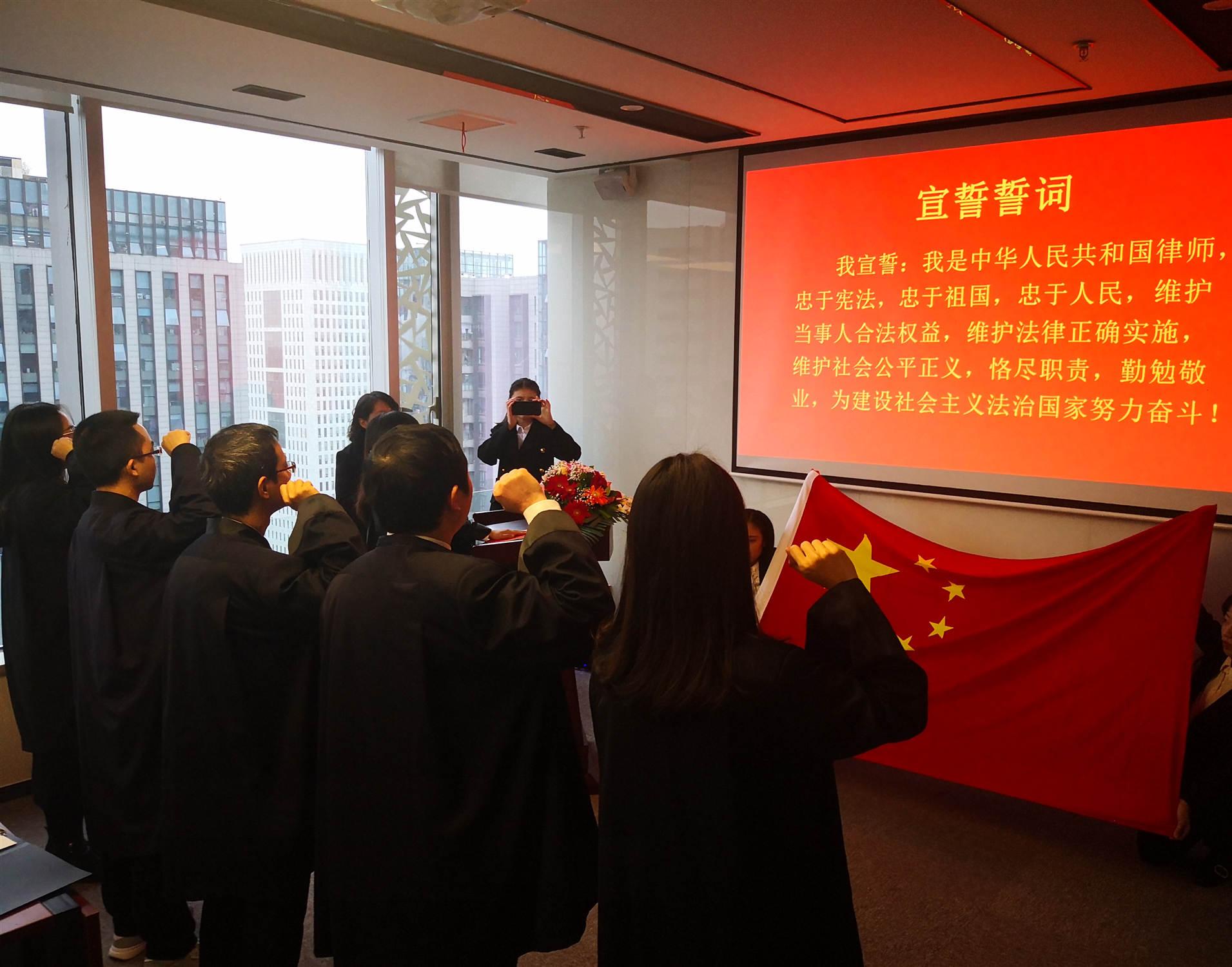 """四川方法律师事务所举行""""宪法宣传周""""律师宣誓活动"""