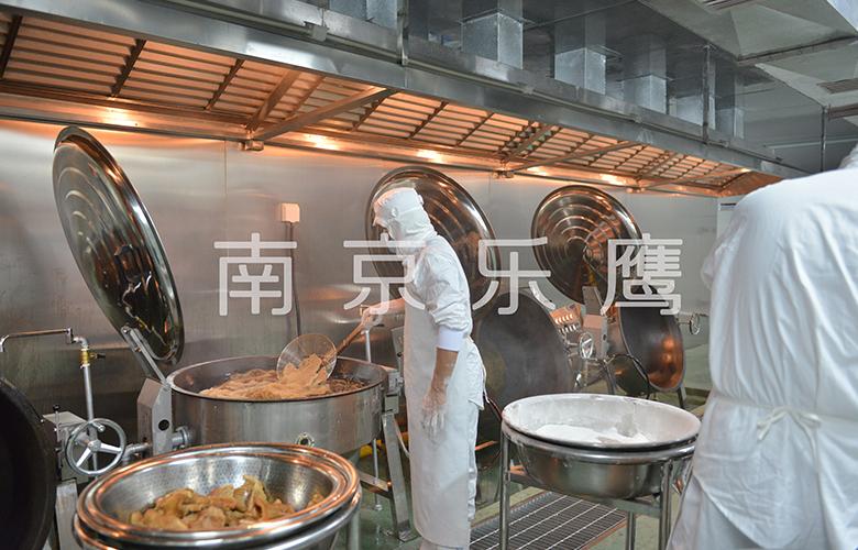 南京味洲航空食品股份有限公司