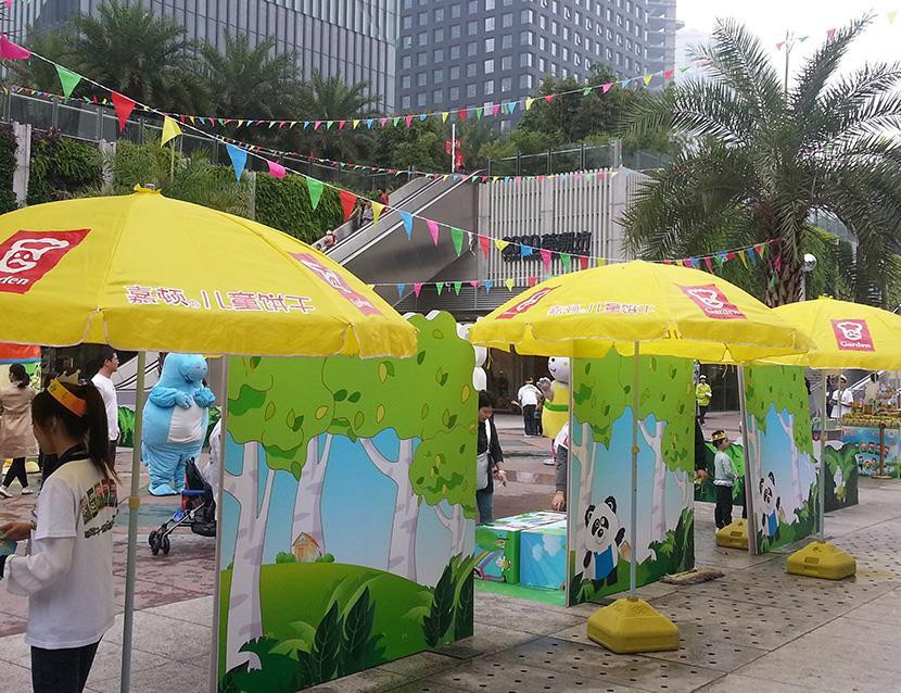 广告的标语引进伞的生产能带来什么的优势?