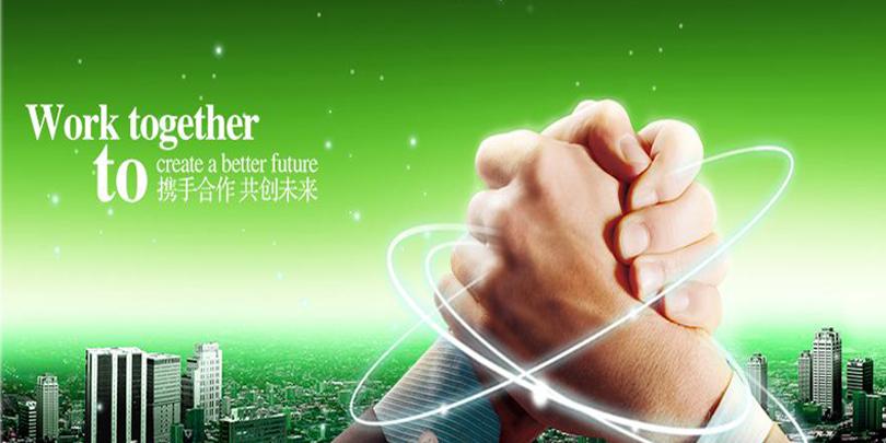 华美生态与国内某大型上市公司达成多项合作协议