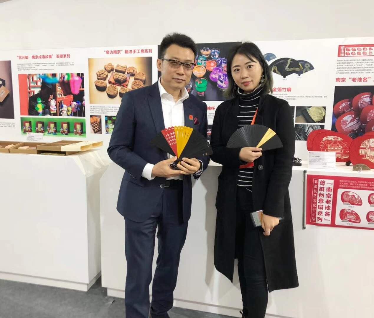 设计扶贫、非遗创新——瀚港文创产品第二届中国工业设计展受关注