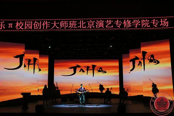 中国十大青年作曲家丁于走进北演