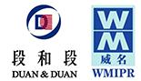商标申请与注册,上海威名知识产权代理有限公司
