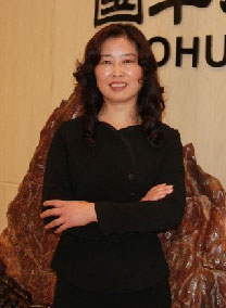 Zhang Wenjie