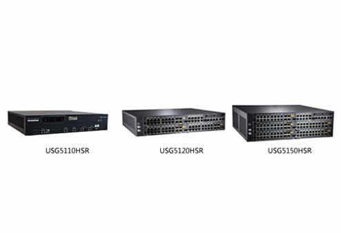 USG5100 HSR多功能安全网关
