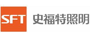 江苏史福特智能科技有限公司