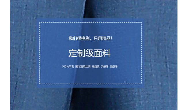 BADIMILAN万博manbetx苹果APP西装品质面料修身两粒扣蓝色定制款