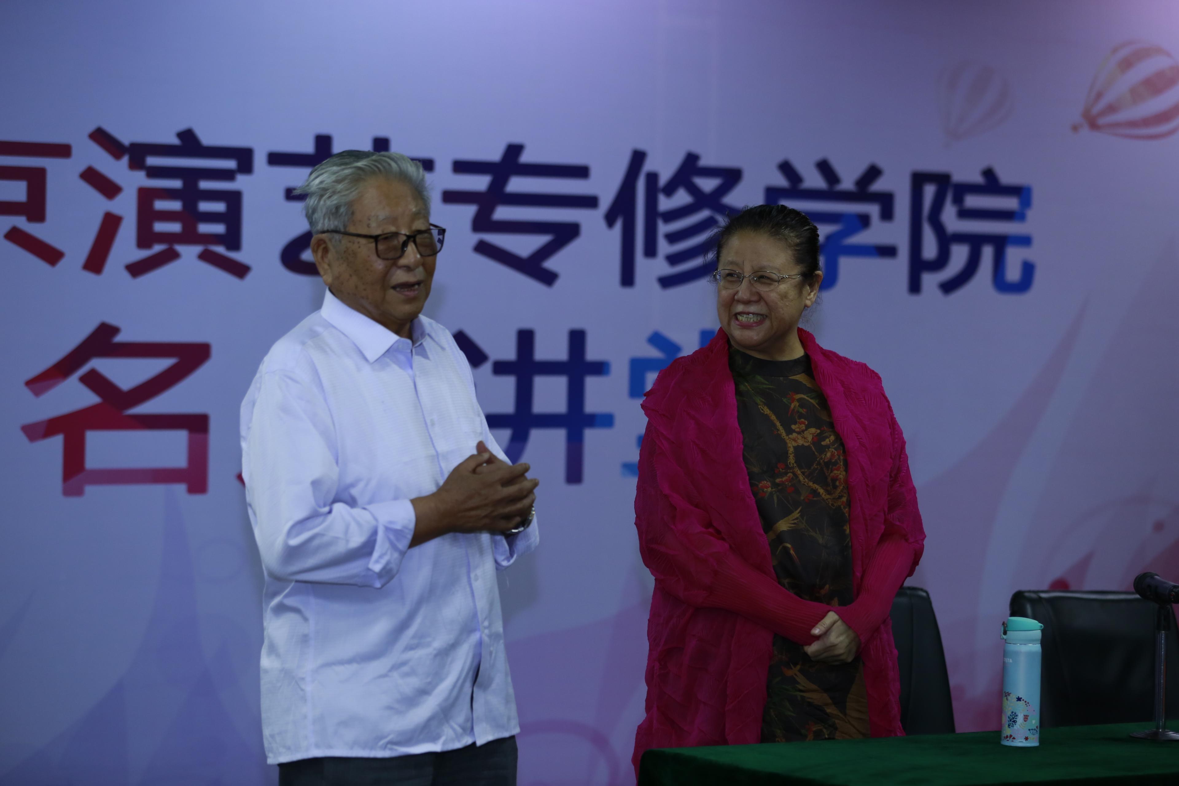 国家一级导演娄乃鸣做客北京演艺专修学院名人讲堂