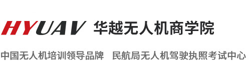 深圳中科大智航空技术有限公司
