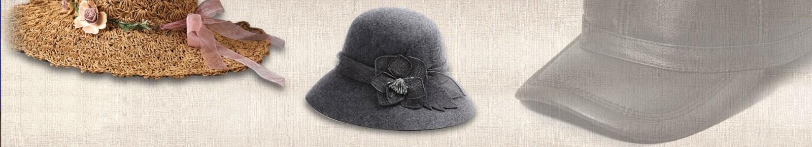 北京制帽厂